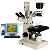 倒置生物显微镜XSP-15CE 绘统光学