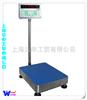 TCS邹城电子台秤,上海150kg打印电子台秤