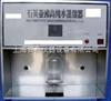 SYZ-B石英亚沸高纯水蒸馏水器