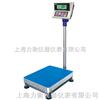 XK3150-FSH(W)高精度计重秤,高精度电子计重台秤,电子称供应商