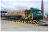 100吨地磅价格(免运费、调试费),宝山100吨电子地磅厂家