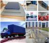 100吨地磅价格,松江100吨电子地磅厂家