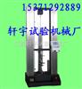 XYL-50-5000N塑料拉力试验机使用参数