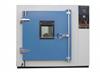 KW-GZX-42A(S)小型鼓风干燥箱,小型恒温干燥箱,小型热风循环干燥箱