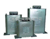 BZMJ0.69自愈式低電壓并聯電容器