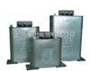 BZMJ0.525自愈式低电压并联电容器