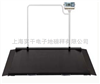 SG青海机械轮椅秤价钱,300kg自动称重轮椅秤,不锈钢轮椅秤