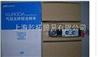 -提供日本KURODA双控电磁阀/黑田精工电磁阀