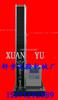 XY-5000江都橡胶拉力试验机