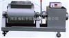 单卧轴搅拌机强制式单卧轴混凝土搅拌机 单卧轴搅拌机