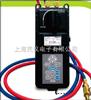 美國TSI HM670M/HM680M壓力流量分析儀