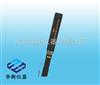 AR934手持式AR934手持式金属探测器