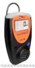 PGM-1187/CLO2 ToxiRAE II 二氧化氯检测仪  量程0-1 ppm  精度 0.01ppm 安徽二氧化氯报警仪报价