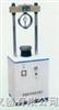 齐全-承载比试验仪(CBR-I型)