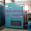 齐全-低温试验箱、高低温试验箱、恒温试验箱(河北路仪