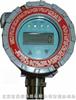 FGM-1202 IR 二氧化碳在线监测仪(0-50000ppm)
